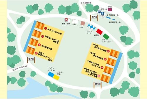 2017西日本B-1グランプリin明石 明石公園・千畳芝会場 MAP