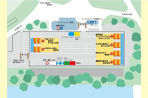 2017西日本B-1グランプリin明石 明石公園・協会駐車場会場 MAP