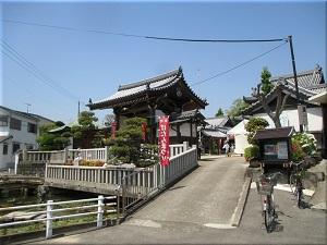 薬師院(ぼたん寺)