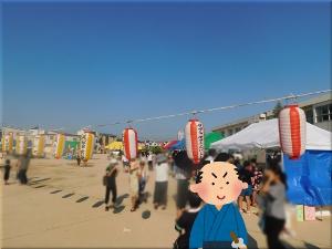 二見北納涼夏祭り 2