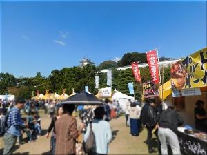 ひょうご五国博 ふれあいフェスティバルin東播磨の会場 明石公園 2