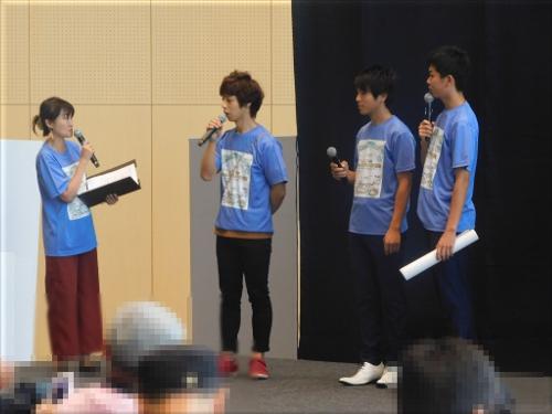 ひょうご五国博 ふれあいの祭典 ふれあいフェスティバルin東播磨 事前PRイベント 2