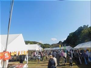 第40回 兵庫県民農林漁業祭 3