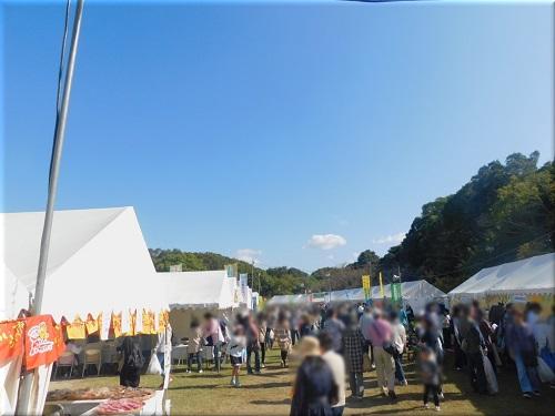 第40回 兵庫県民農林漁業祭 4