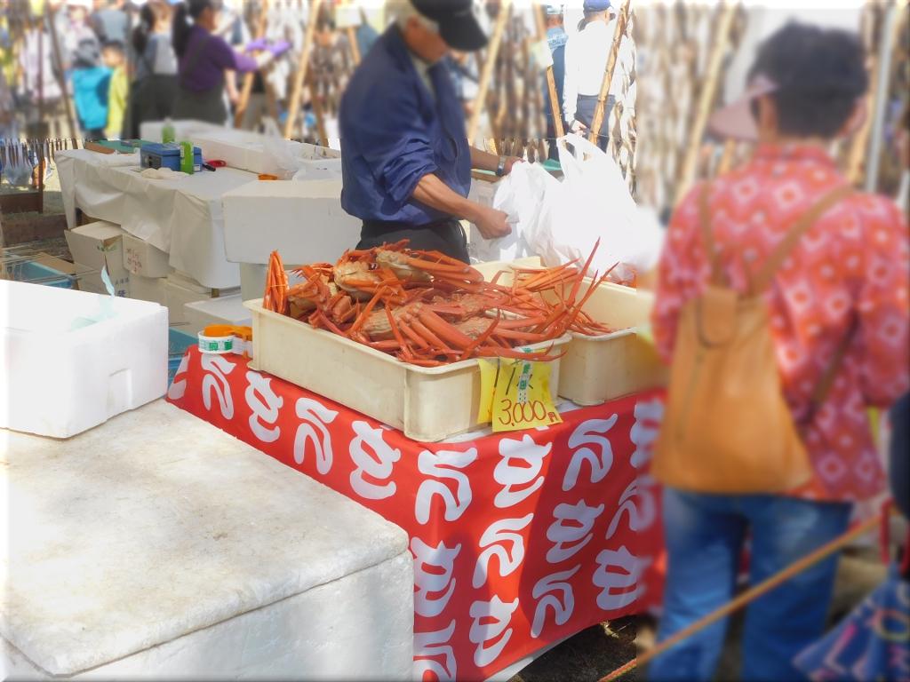 第40回 兵庫県民農林漁業祭 5