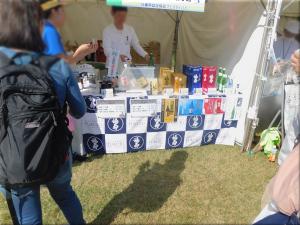 第40回 兵庫県民農林漁業祭 10