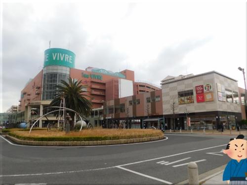 イオン明石ショッピングセンター 1番街