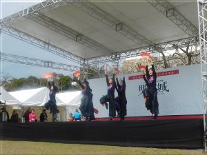 明石城築城400周年記念事業オープニングイベント 地元ダンスチーム演舞 2