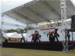 明石城築城400周年記念事業オープニングイベント 地元ダンスチーム演舞 3