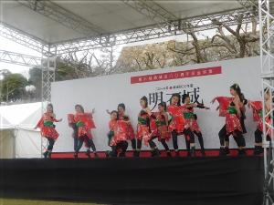 明石城築城400周年記念事業オープニングイベント 地元ダンスチーム演舞 5