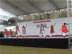 明石城築城400周年記念事業オープニングイベント 地元ダンスチーム演舞 7