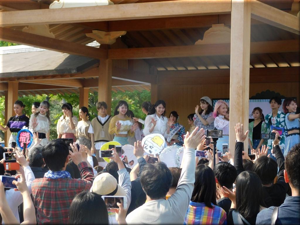 Girls Meeting AKASHI-JYO 400 5