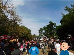 御厨神社 秋祭り 3