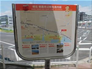 JR「朝霧駅」 2