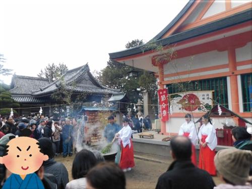 住吉神社 節分祭 4