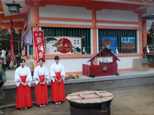 住吉神社 節分祭 3