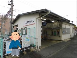 山陽電鉄 山陽魚住駅