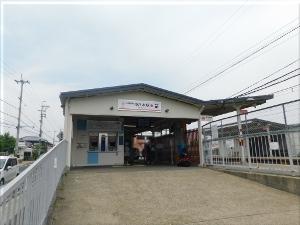 山陽電車 中八木駅