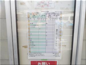 JR土山駅と周辺 4
