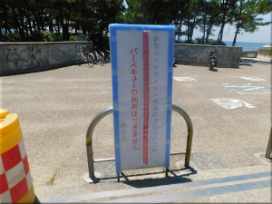 林崎・松江海水浴場 2