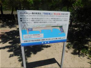林崎・松江海水浴場 6