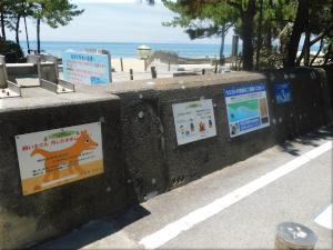 林崎・松江海水浴場 9