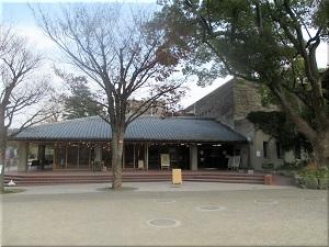 明石公園サービスセンター