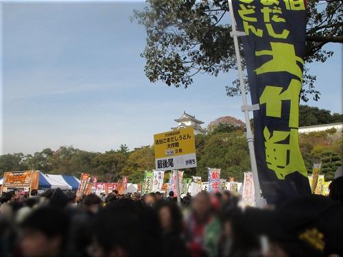 2017西日本B-1グランプリin明石 会場 1