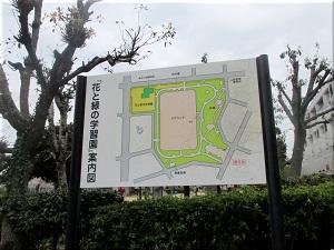 上ケ池公園 2