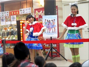 YENA☆のクリスマス会 1
