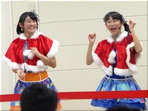 YENA☆のクリスマス会 5