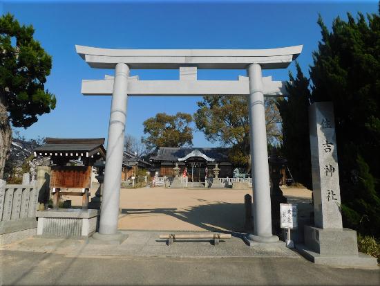 住吉神社(大久保町) 1