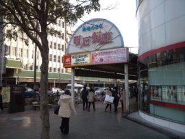 JR明石駅南側 明石銀座