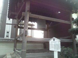 工芸品「光明寺の和鐘」