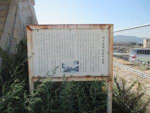 明石港旧灯台の沿革