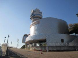 明石市立天文科学館 3