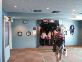 明石市立天文科学館 5