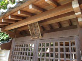 明石 御旅神社 2