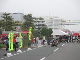富士通まつり 2