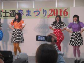 富士通明石工場春祭りのイエナ8