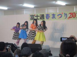 富士通明石工場春祭りのイエナ2