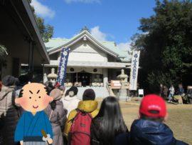 御崎神社 的射