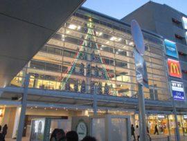 パピオス明石 クリスマスツリー1