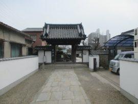 大蔵院 山門
