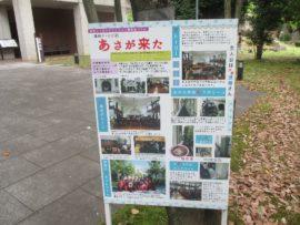 環境人間学部(姫路環境人間キャンパス)10