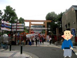 生田神社 大海夏祭 1