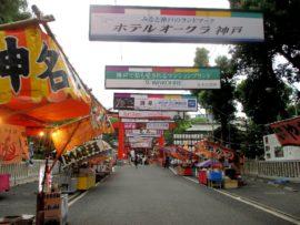 生田神社 大海夏祭 2