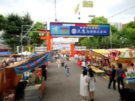 生田神社 大海夏祭 3