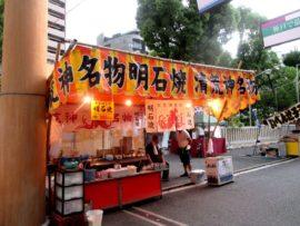 生田神社 大海夏祭 4