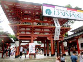 生田神社 大海夏祭 5